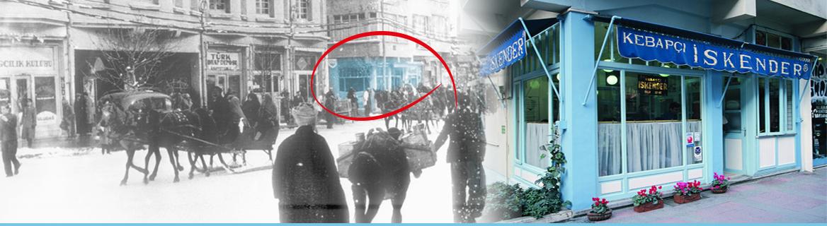 Tayyare Kültür Merkezi Yanı Mavi Dükkan