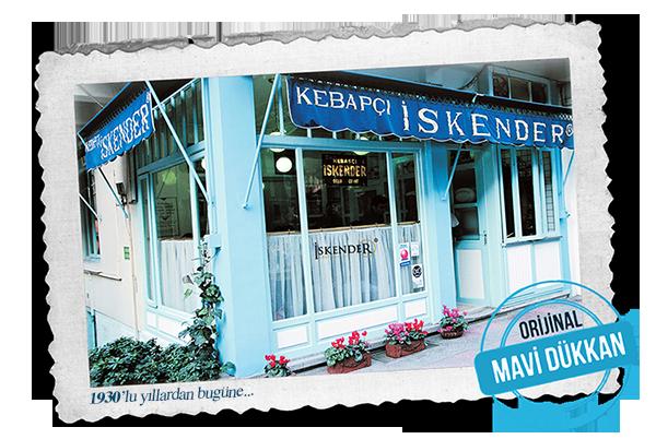 İskender - Tayyare Kültür Merkezi